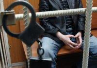 Главарь махачкалинской ячейки «Хизб ут-Тахрир» получил тюремный срок
