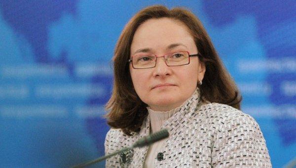 Власти Татарстана разработали льготную программу лизинга для вкладчиков Татфондбанка