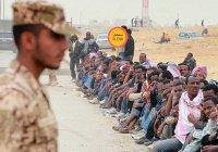 Саудовская Аравия избавится от пятой части населения