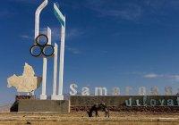 В Татарстан прибыл хоким Самаркандской области Узбекистана