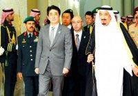 Япония поможет Саудовской Аравии избавиться от «нефтяной зависимости»