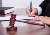 Прокуратура РТ защитит права 60-летнего инвалида – клиентки «ТФБ Финанс»