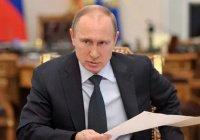 Татарстан вошел в ТОП-10 по выполнению майских указов Путина