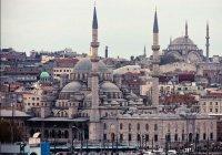 Стамбул признан гуманитарной столицей 2016 года
