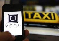 Госслужащих РТ могут перевести на обслуживание Uber