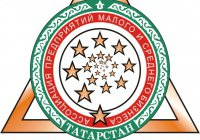 Ассоциация предприятий МСБ РТ обратилась к Рустаму Минниханову