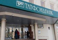 В Высокогорском районе РТ обворован офис ТФБ