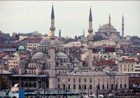 Турция разорвала соглашение между Стамбулом и Роттердамом о городах-побратимах
