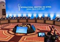 Вооруженная оппозиция Сирии не приехала на переговоры в Астану