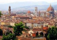 Во Флоренции появится первая мечеть