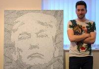Британец создал портрет Трампа из его оскорбительных цитат