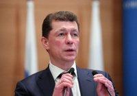 Министр РФ отметил успехи Татарстана в легализации теневой занятости