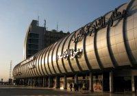 Египетские СМИ: «Аэропорт Каира стал похож на неприступную крепость»