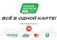 Греф рассказал об итогах проекта по снижению использования наличных в Зеленодольске