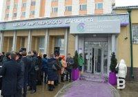 Центр партнерского банкинга опроверг обнуление своих счетов