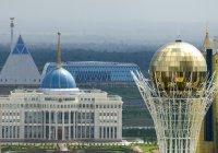 Казахстан признали самой привлекательной для инвестиций страной Центральной Азии