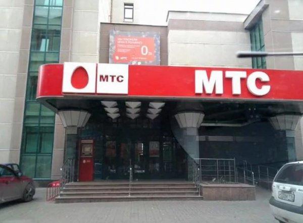 МТС развивает инфраструктуру в Татарстане.