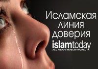"""Исламская линия доверия: """"Я хотела за него замуж, а он больше не хочет общаться со мной"""""""