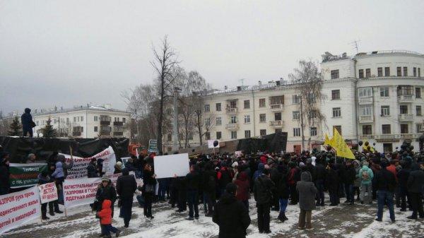 Митинг вкладчиков ТФБ в парке Петрова.