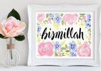 Является ли «Бисмилляхир-Рахманир-Рахим» отдельным аятом?