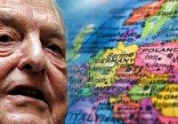 Европу приговорили к закланию