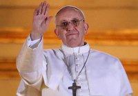 Папа Римский посетит Египет