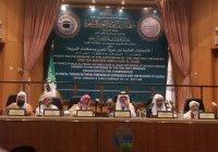 В Мекке стартовала международная конференция о свободе слова в шариате