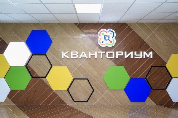 """Первые детские технопарки """"Кванториум"""" появились в городах Татарстана."""