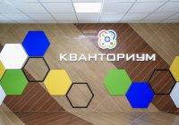 В России появятся 50 детских технопарков по примеру РТ