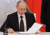 Путин утвердил мусульманских религиозных деятелей членами Общественной Палаты