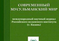 Журнал РИИ будет включен в систему Российского индекса научного цитирования