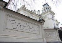 В Казани задержали вандалов за граффити на городских зданиях