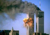 Пострадавшие в терактах 9/11 подали в суд на Саудовскую Аравию