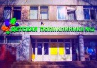 600 млн рублей направят на ремонт поликлиник в Н.Челнах