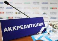 Роль образования в борьбе с экстремизмом обсудят в ходе видеомоста Москва - Казань - Симферополь