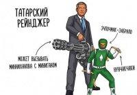 Рустам Минниханов стал героем комиксов (Фото)