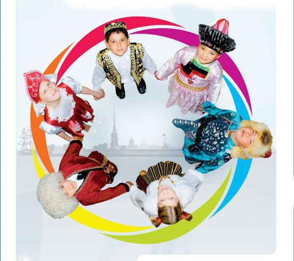 Народы Татарстана