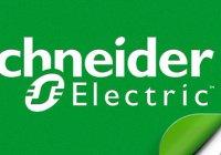 Компания «Шнайдер Электрик» подписала соглашение с ОЭЗ «Иннополис»