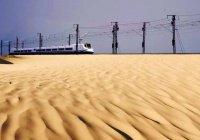 Строительство железной дороги между Меккой и Мединой вышло на финишную прямую