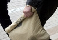 По подозрению в краже задержаны сотрудники допофиса ТФБ