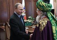 Путин и Таджуддин обсудили деятельность российской мусульманской уммы (Видео)