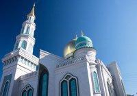 В Москве покажут волос Пророка Мухаммада