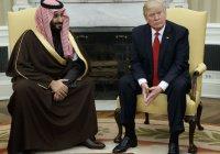 Трамп может помочь Саудовской Аравии избежать суда за теракты 9/11