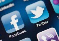 Власти Пакистана разыскивают «богохульников» через Facebook и Twitter