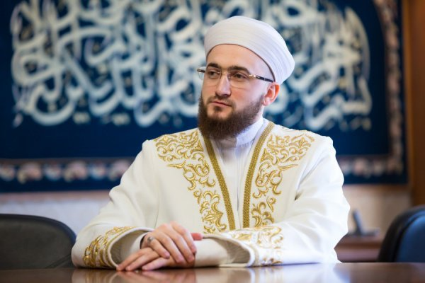 Сегодня день рождения муфтия РТ Камиля хазрата Самигуллина