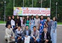 В Перми проведут II Дни татарской молодежи