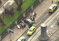 Теракт в Лондоне: 2 погибших