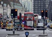Саудовские власти призвали своих граждан избегать людных мест в Великобритании