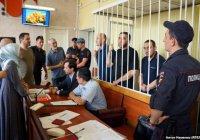 В Казани оглашают приговор по делу «Чистопольского джамаата»