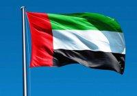 ОАЭ жестко осудили теракт в Лондоне